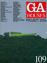 Image of the cover of GA Houses Project 2009