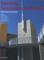 Image of the cover of the 2006-2007 Faculty Scholarship publication