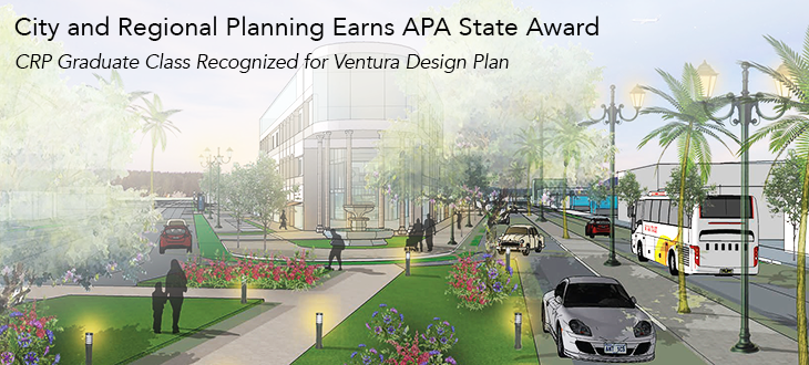 City and Regional Planning Earns APA State Award