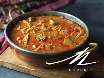 A faculty and staff mixed on Nov. 16 at Myron's will offer a special tasting of gumbo and grits.