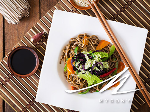 Photo of noodles on a plate.