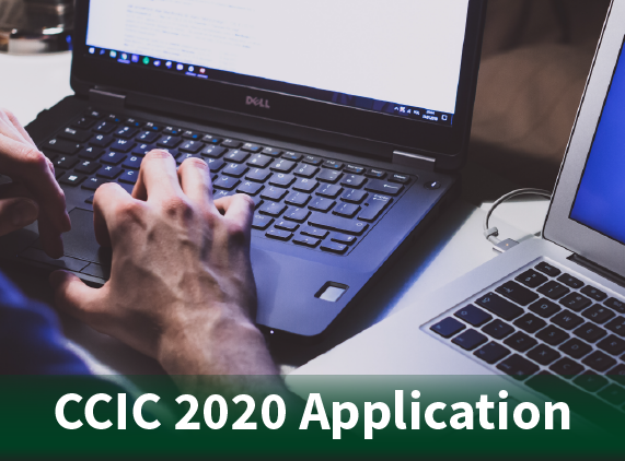 CCIC 2020 Application.