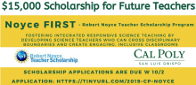 Image with writing: $15,000 Scholarship for Future Teachers