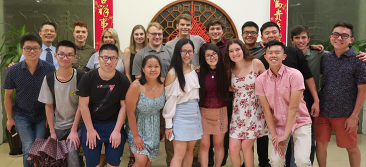 IME students in China