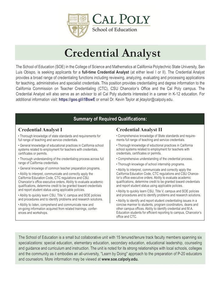 Credential Analyst Position