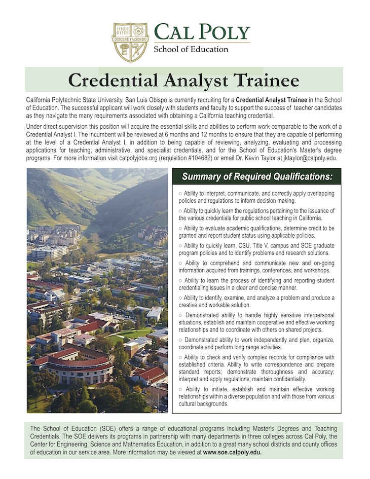 Credential Analyst
