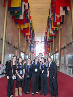 Photo of students in the Kennedy Center