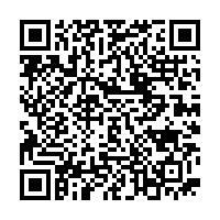Interest Form QR Code